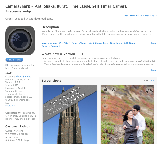 camerasharp-7-techie-must-haves-to-prepare-for-your-first-yoga-immersion